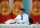 Ушедший в отставку президент Кыргызстана: Я приложил все силы для возврата ситуации в правовое поле