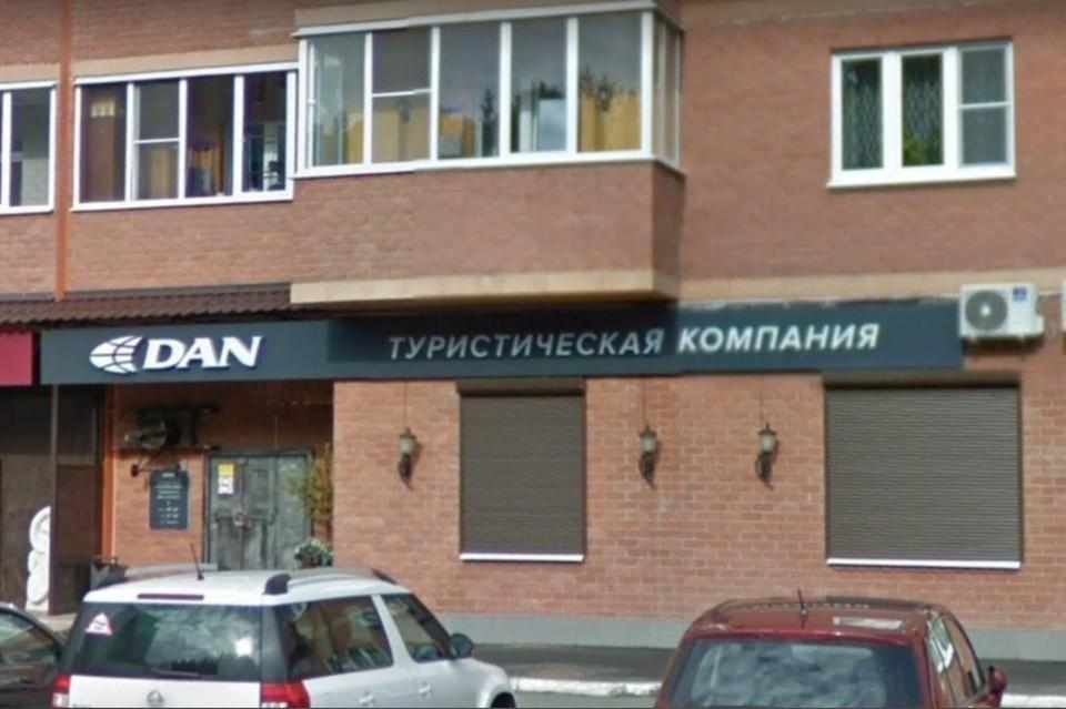 Компания DAN закрылась из-за кризиса в период коронавируса Фото: google.com/maps