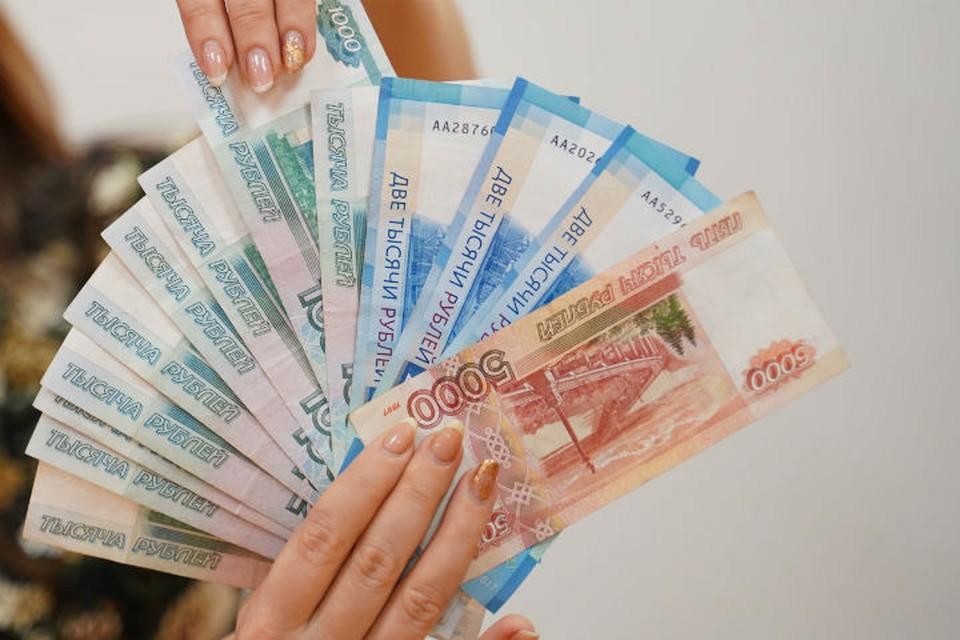 Продавая квартиру, сибирячка «подарила» мошенникам 150 тысяч рублей