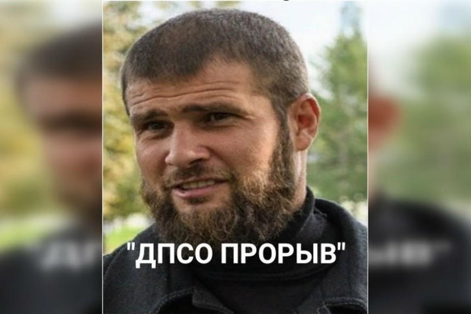 "Фото: ДПСО""Прорыв"""