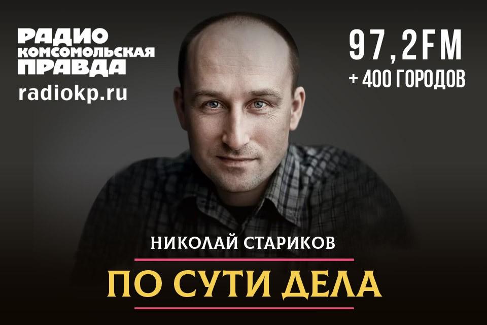 Николай Стариков: Чеченец зарезал французского учителя, который показывал детям карикатуры на пророка Мухаммеда, а виновата Россия