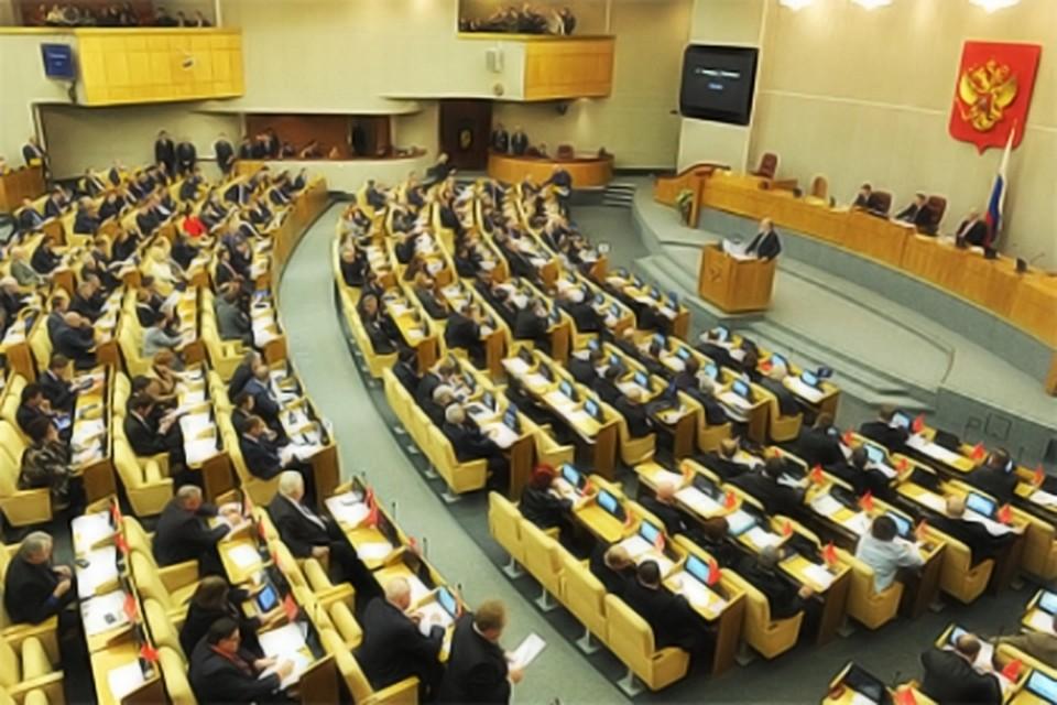 В Госдуму внесли законопроект, разрешающий проводить митинги в масках