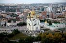 Как Хабаровскому краю преодолеть инвестиционный цугцванг