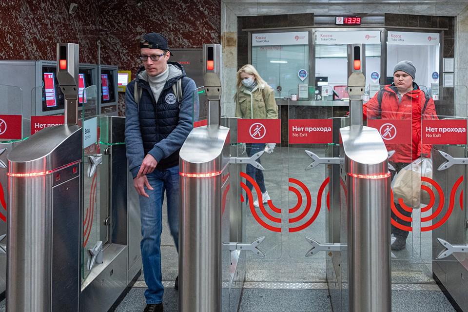 Цель эксперимента - снизить нагрузку в час пик и дать возможность лучше соблюдать социальную дистанцию в метро