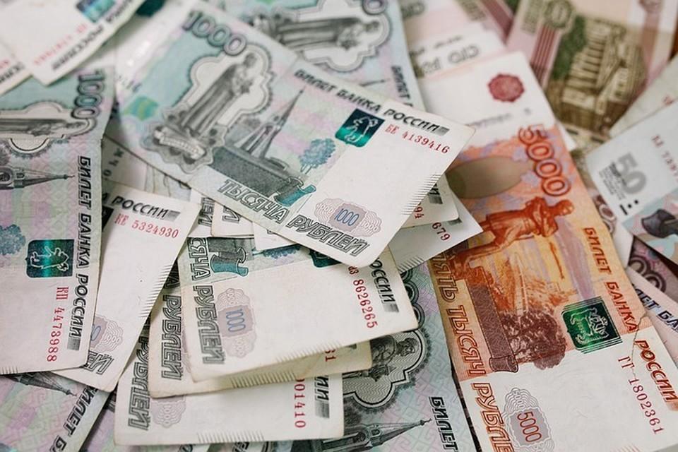 Предмет старины отдали за 600 тысяч рублей.