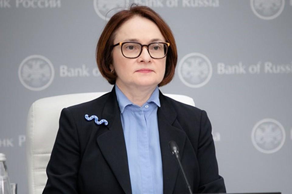 Глава Банка России Эльвира Набиуллина во время заявления по итогам Совета директоров 23 октября. Фото: cbr.ru