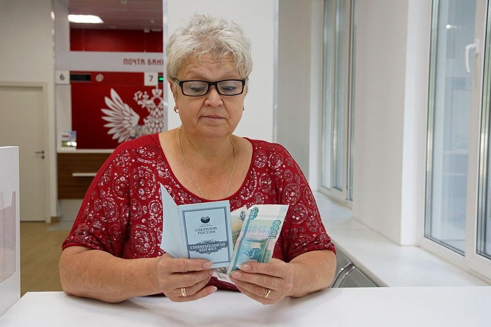 Рассказываем, что происходит с пенсионными сбережениями россиян
