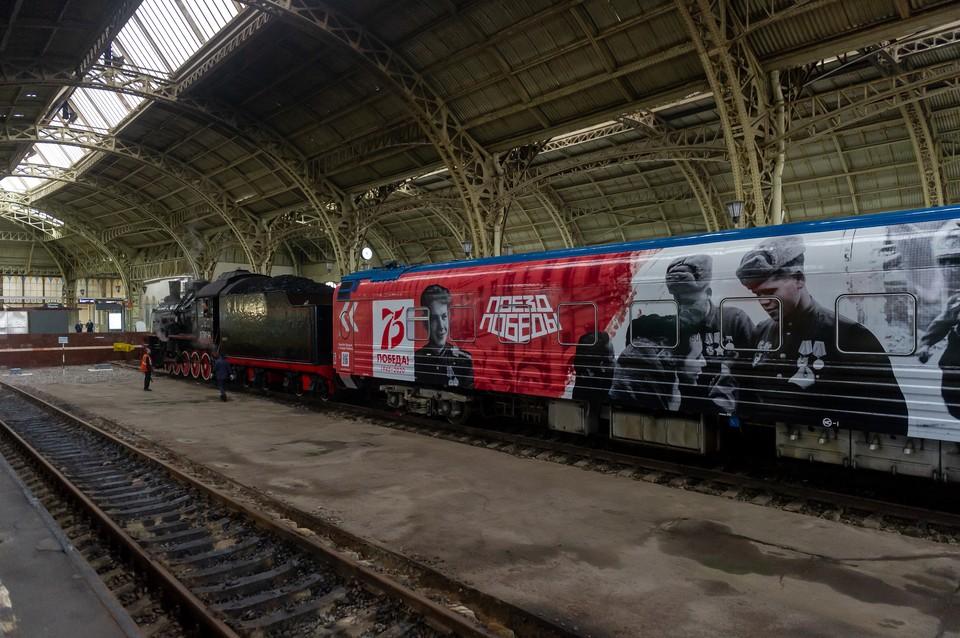 В Северную столицу прибыл «Поезд Победы».