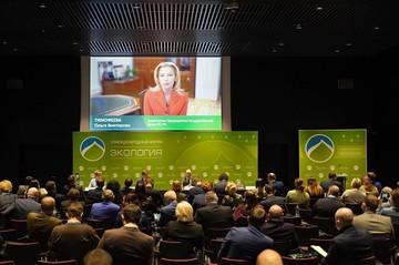 На форуме «Экология» подвели первые итоги реформы обращения с отходами