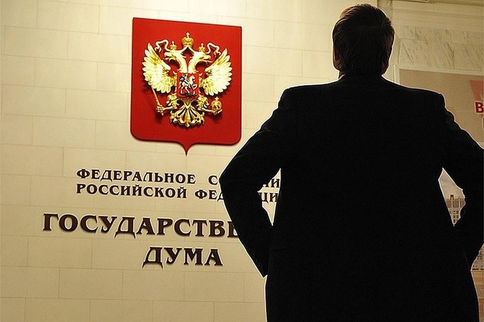 В Госдуме оценили законопроект о о химической кастрации педофилов