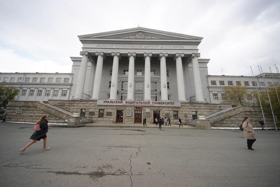 Сегодня вуз обратится в Министерство образования с просьбой о полной отмене занятий в привычном формате