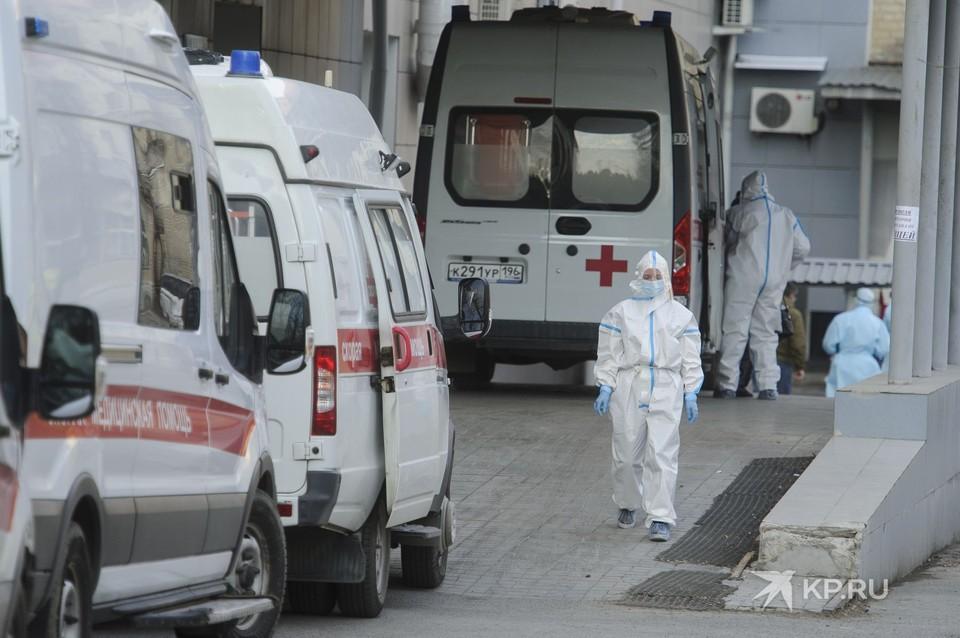 За последние сутки в Свердловской области коронавирус подтвердился еще у 287 человек.