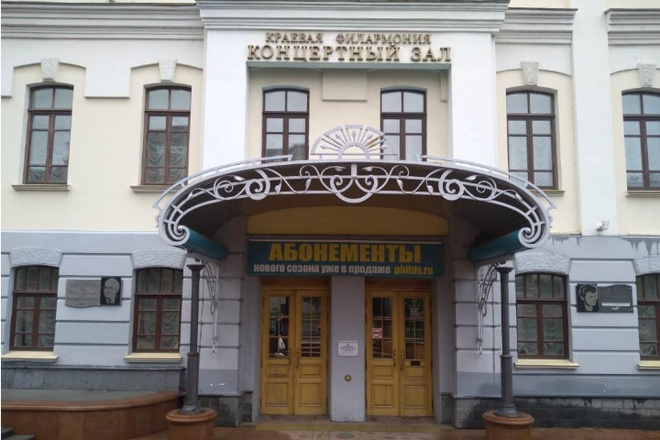 В Хабаровске стартовал оригинальный «НеЛЕКТОРИЙ»