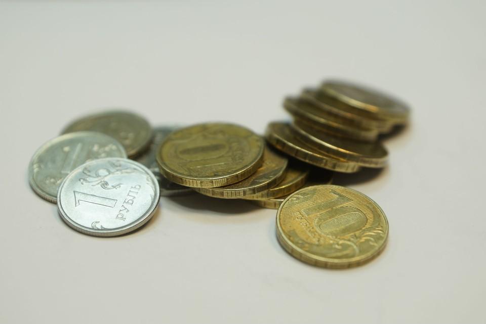 Обычно за прием монет взимается комиссия, но на время проведения акции она будет отменена