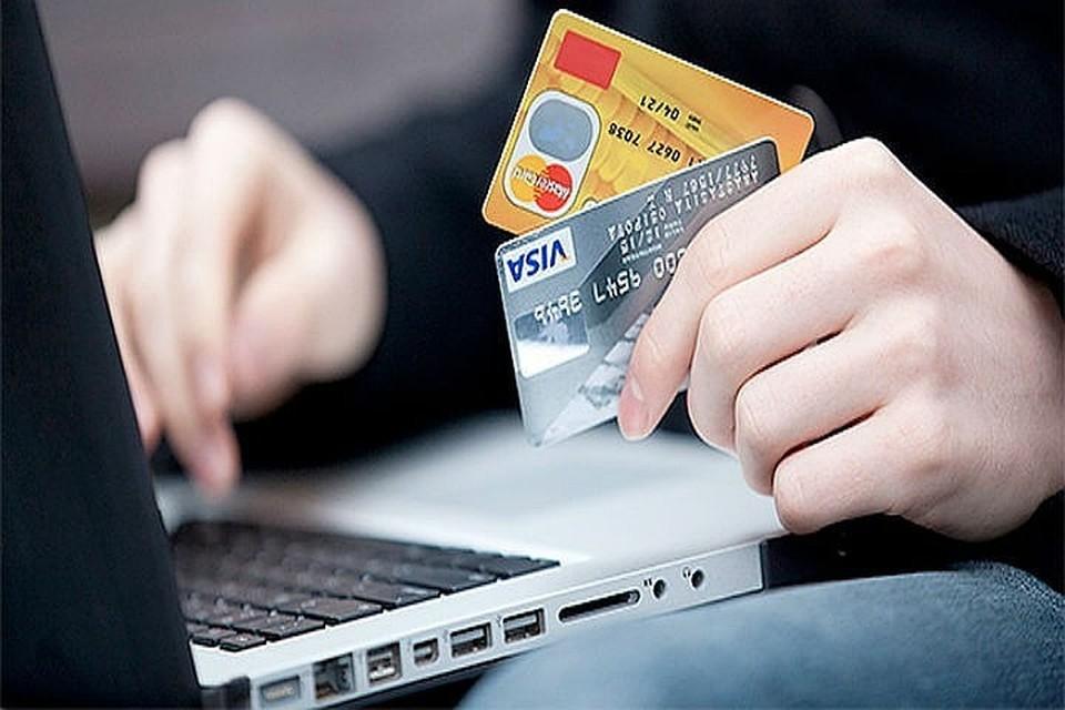 В период пандемии могут отменить комиссию за банковские переводы