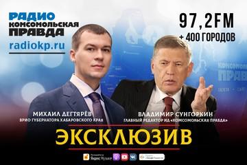 Михаил Дегтярев: Не надо кричать: «Мы здесь власть». Надо просто работать
