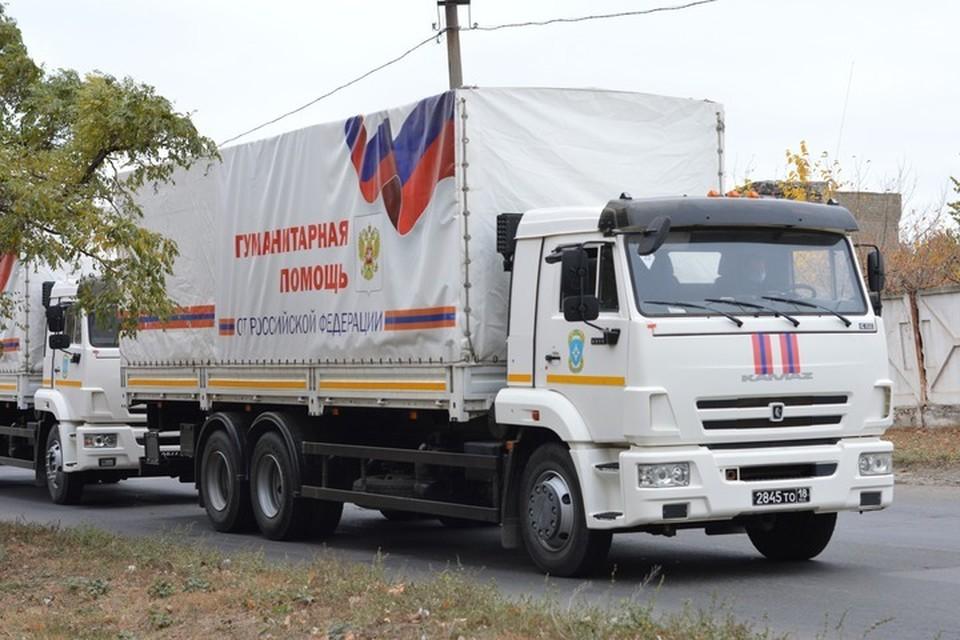 В гумконвое из России привезли иммунобиологические препараты. Фото: mzdnr.ru