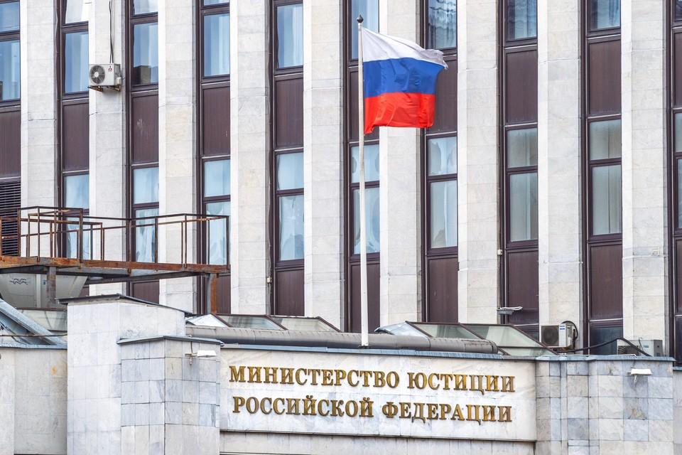Экстремистская организация АУЕ*, запрещенная в РФ.