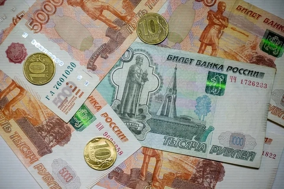 БЦ «Монблан» продали на аукционе почти за 600 млн рублей.