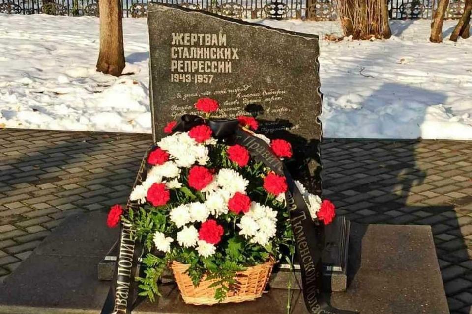 Александр Моор обратился к тюменцам в День памяти жертв политических репрессий. Фото - Департамент социального развития Тюменской области.