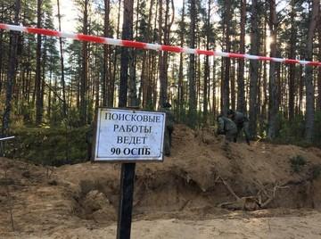 СК обнаружил останки 188 человек, ставших жертвами геноцида в оккупированном Пскове