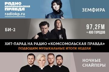 26-31 октября. «Виктор Виталий», Сурганова и оркестр и «Мёртвые дельфины»