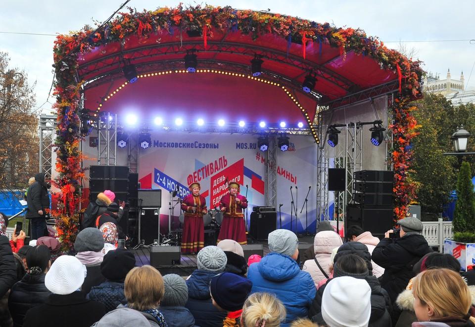 Шествия и концерты, приуроченные к 4 и 7 ноября, отменены.