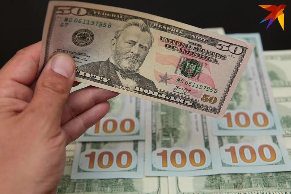 Золотовалютные резервы Беларуси выросли и составили 7,5 млрд долларов
