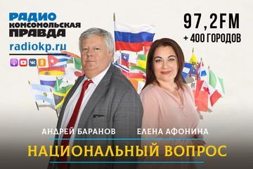 В России стало меньше мигрантов: чем грозит недостаток рабочей силы