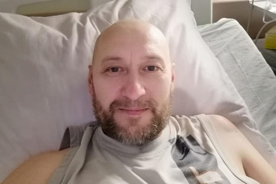 Андрей Волков в больнице Фото: личный архив
