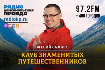 Как россиянин Сергей Горшков стал лучшим фотографом дикой природы в мире