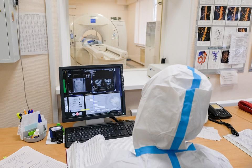 В Волгоградской области 15 ноября коронавирусом заболели 224 человека, 4 пациента умерли