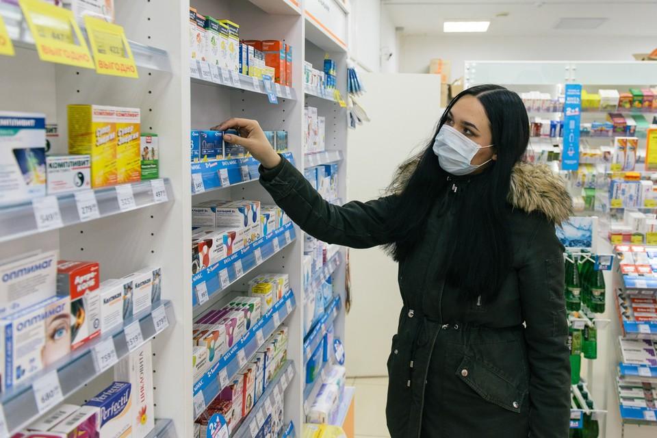 Бесплатные лекарства будут привозить тем, кому не стоит выходить в аптеку за лекарством