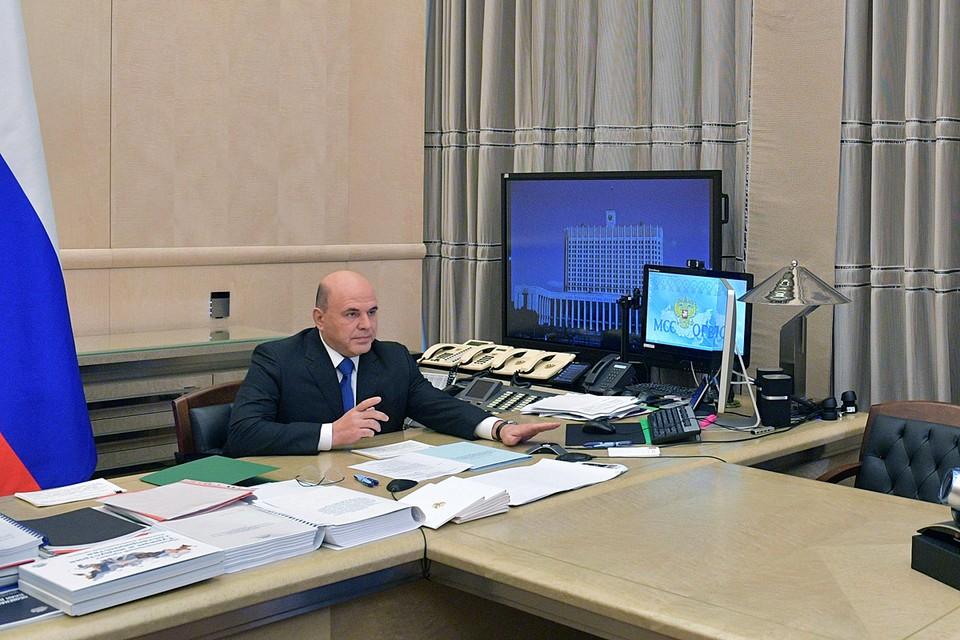 Мишустин напомнил, что кабмин неоднократно обсуждал необходимость оптимизировать штат чиновников
