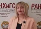 Ставропольский филиал РАНХиГС: завершилась итоговая сессия проекта «Цифровая трансформация школы»