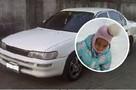 «Мама, мне холодно»: весь Новосибирск ищет 4-летнюю девочку - ее отцу стало плохо за рулем