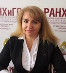 Ставропольский филиал РАНХиГС: профессиональное развитие руководителей школ
