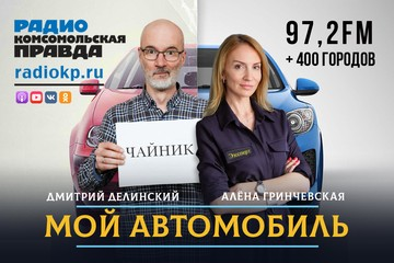 Невероятно: в России появился первый регион, где не эвакуируют неправильно припаркованные машины