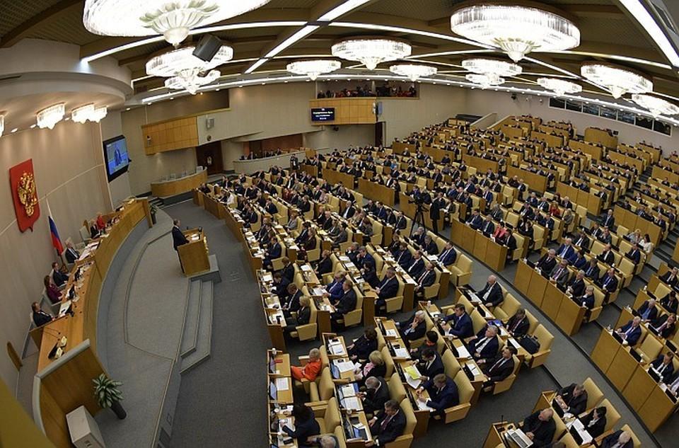 Госдума приняла закон о штрафах за публичные призывы к отчуждению территорий России