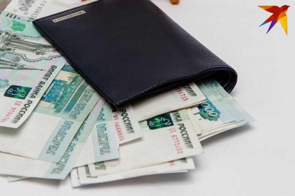Мужчина в драке потерял крупную сумму денег.