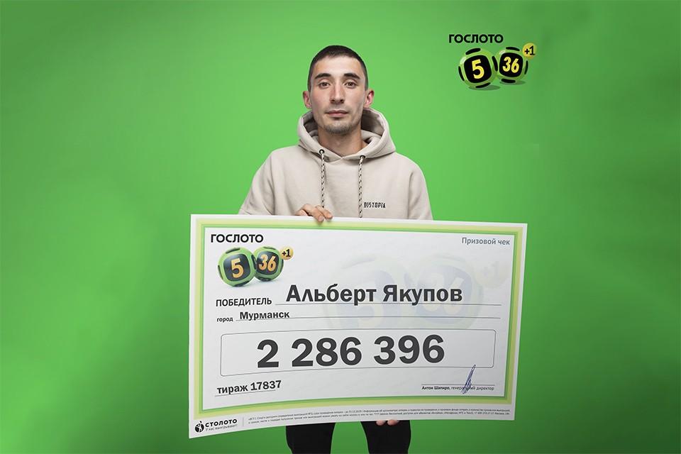 Выигрыш Альберт Якупов хочет потратить на ремонт квартиры, автошколу, а часть денег отдать родным. Фото: www.stoloto.ru/