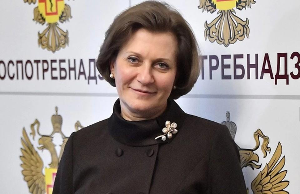 Анна Попова призвала россиян не посещать общественные места без необходимости