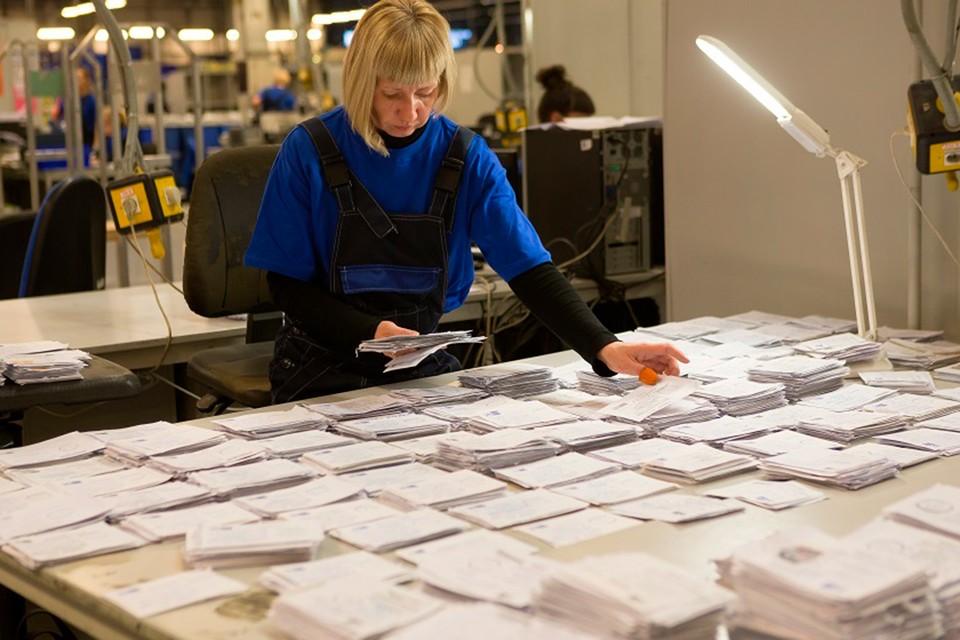 Профессия почтальон