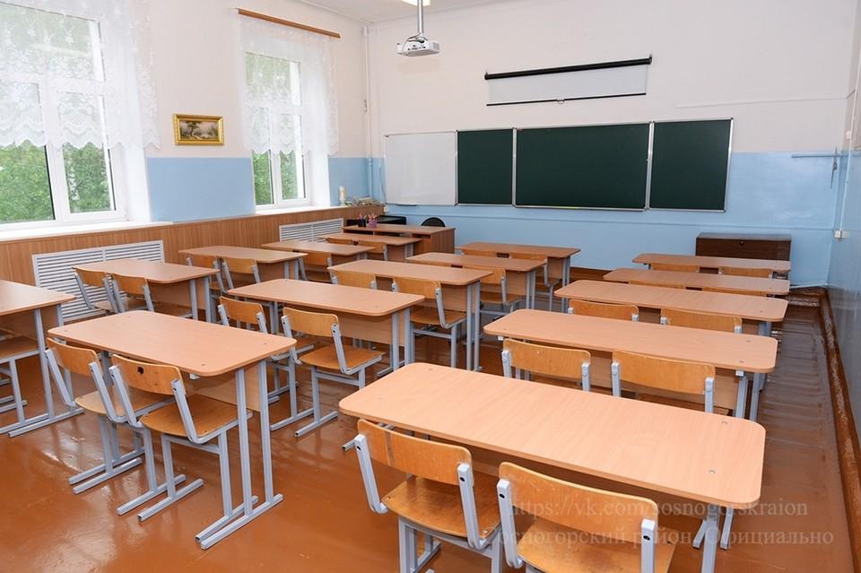 Школы ждут учеников в понедельник. Фото: мэрия Сосногорска.