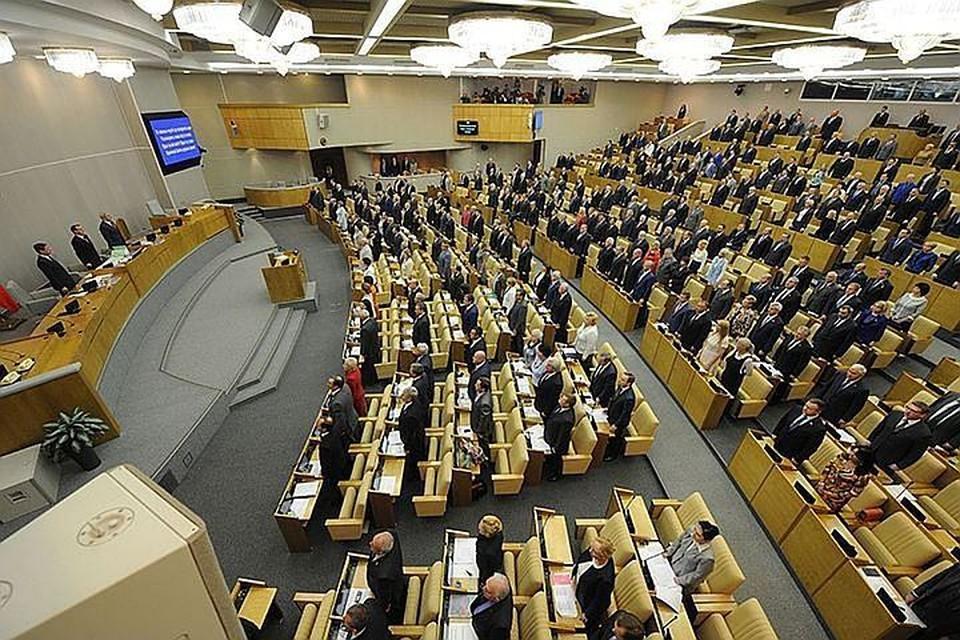 Госдума рассмотрит законопроект, предлагающий определить новую категорию безработных