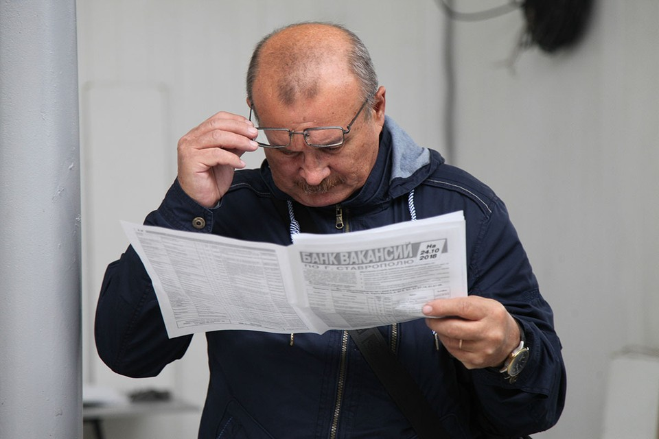 Новую категорию безработных предложили ввести депутаты Госдумы.