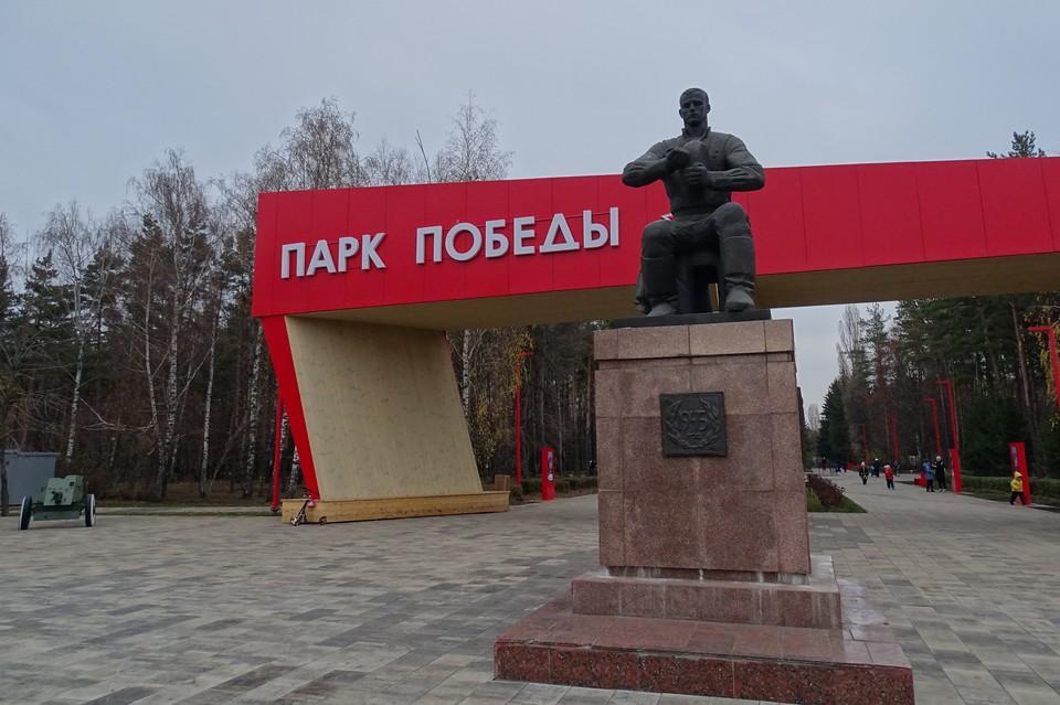 В Липецке в парке Победы орудуют вандалы