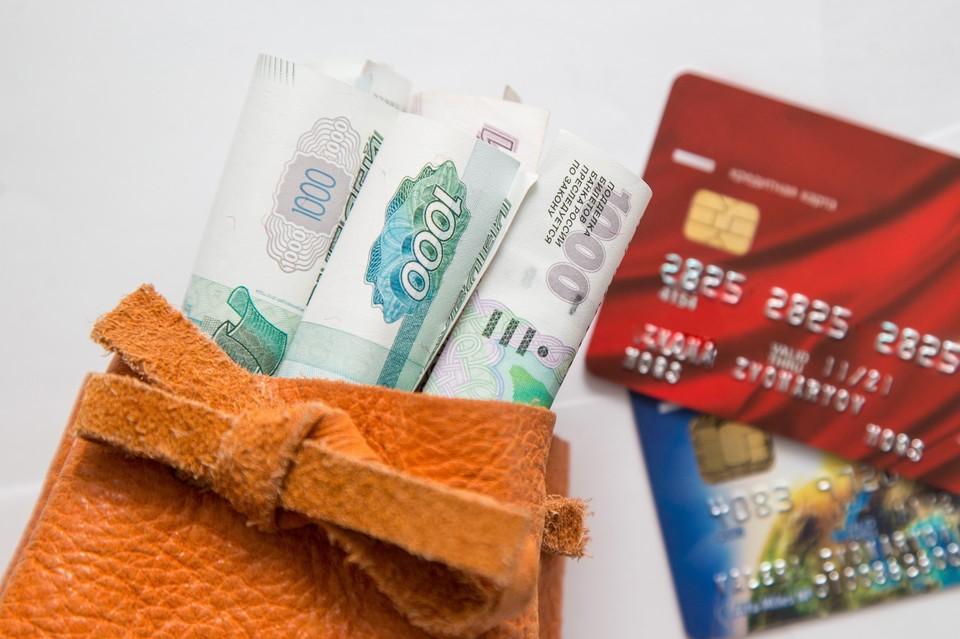 Названы способы защитить банковские карты от мошенников