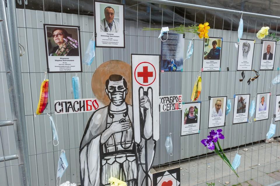 Мемориал погибшим врачам был ранее в Санкт-Петербурге