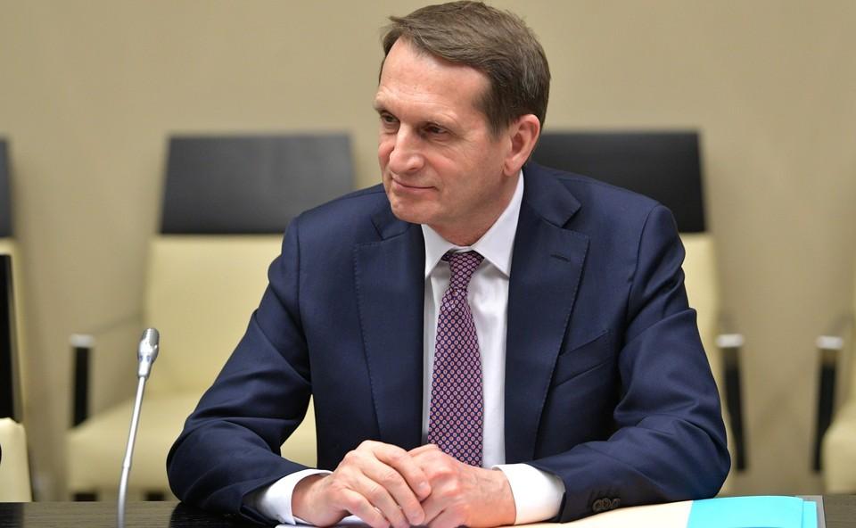 """Опыт """"большой тройки"""" показывает готовность к открытому и доверительному диалогу, считает Нарышкин."""